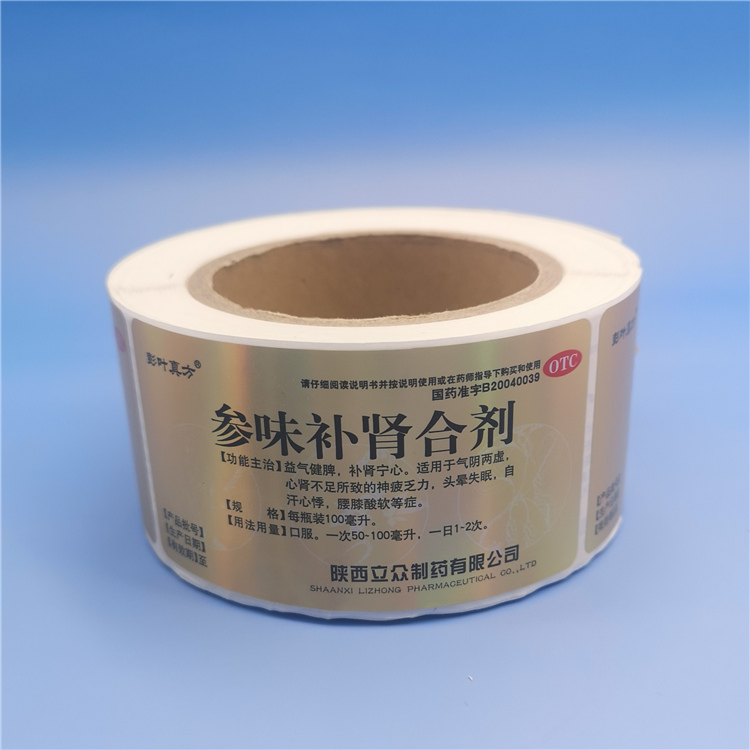 Round Custom Size Sticker Label Printing For Medicine