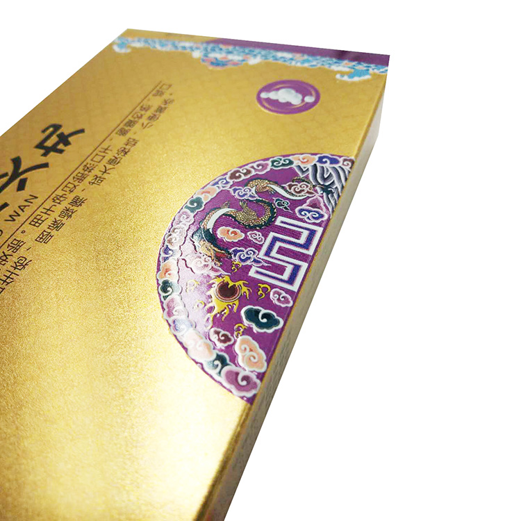 Promotion Manufacture Printing Paper Packing Boxes For Medicine