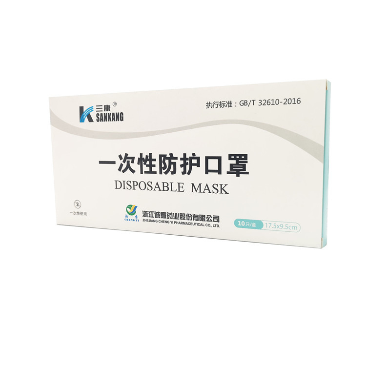 Virus-specific Disposable Protective Face Mask Box Printing