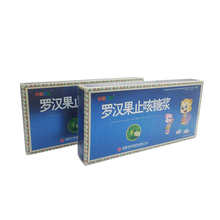 Promotion Hot Sale Mini Small Pill Medicine Box Paper Box Packaging