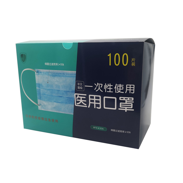 Adult Medical Face Mask Packaging Box